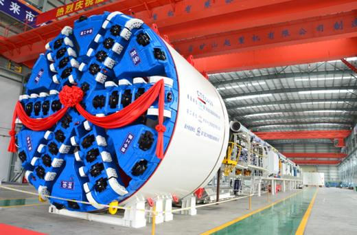 The First Shield Machine of XGMA-CREC Officially Rolled Off the Production Line